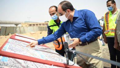 Photo of السيسي يجري جولة تفقدية لأعمال تطوير عدد من المحاور والطرق بشرق القاهرة