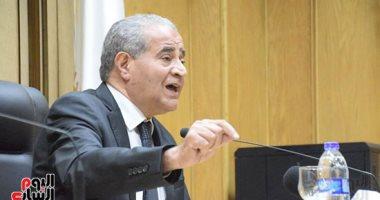 Photo of وزير التموين: الرئيس السيسي خصص 1.8 مليار دولار لتوفير احتياطي من السلع