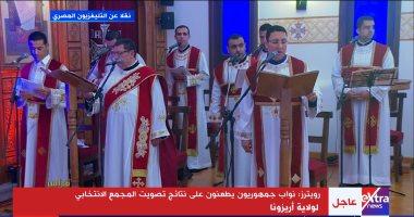 Photo of وقف قداسات كنيسة رئيس الملائكة الجليل ميخائيل لآخر مايو بسبب كورونا
