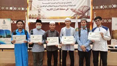 Photo of منظمة خريجي الأزهر تكرم حفظة القرآن الكريم من الطلاب الوافدين