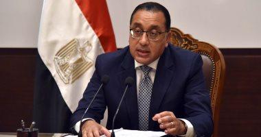 Photo of رئيس الوزراء يلقى كلمة مسجلة فى حفل تأبين الدكتور كمال الجنزوري .. صور